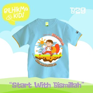 Bilhikma BILH - B29 Start With Bismillah