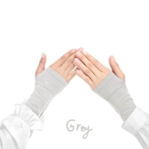 Jilbab Afra Handsock JAFR - Hasna Grey