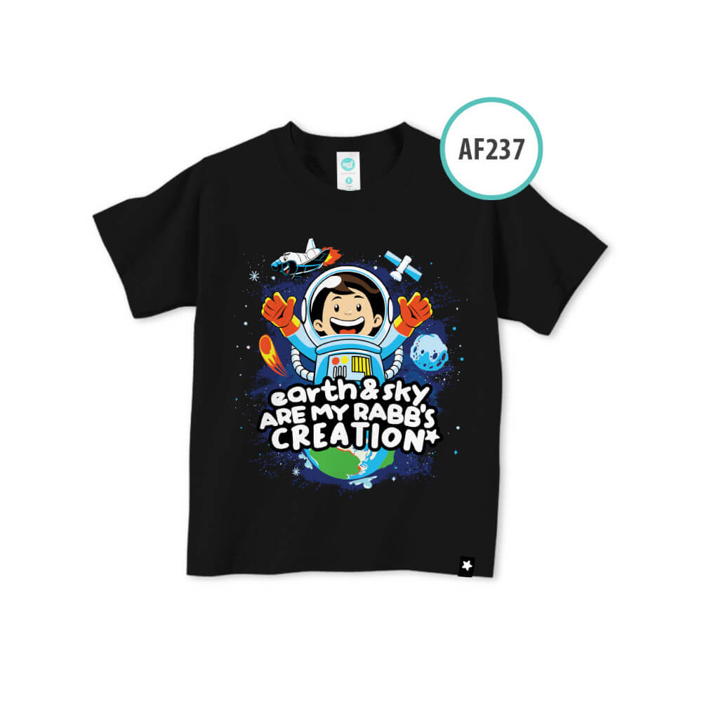 Kaos Anak Muslim Afrakids AFRA - AF237 Earth And Sky Are My Rabb's Creation