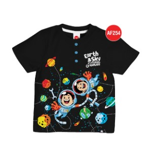 Kaos Anak Muslim Afrakids AFRA - AF254 Earth And Sky Are My Rabb's Creation