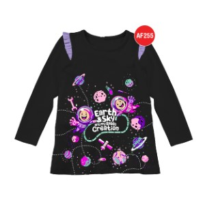 Kaos Tunik Anak Muslim Afrakids AFRA - AF255 Earth And Sky Are My Rabb's Creation