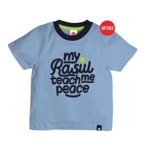 Kaos Anak Muslim Afrakids AFRA - AF302 My Rasul Teach Me Peace